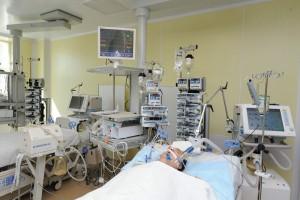 Отделение анестезиологии и реанимации и их основные задачи