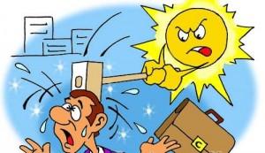 Первая медицинская помощь при солнечном ударе